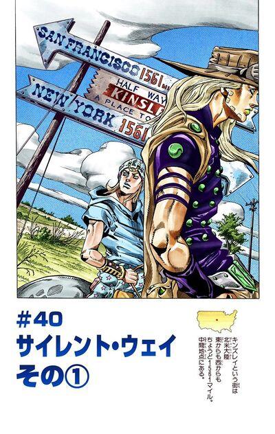 SBR Chapter 40.jpg