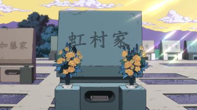 Nijimura family grave.png
