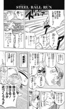 Taizo Vol 3 03 165.jpg