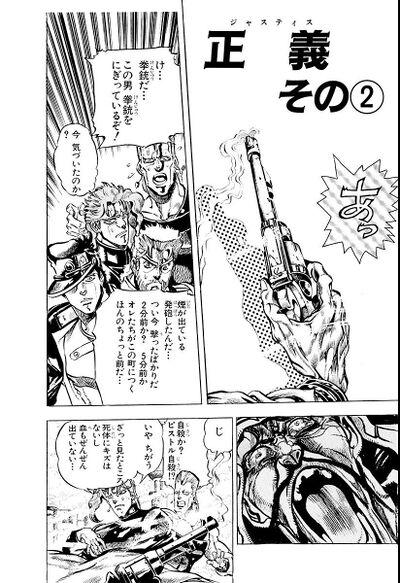Chapter 155 Cover B Bunkoban.jpg