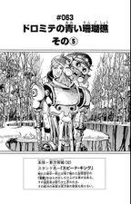 JJL Chapter 63 Tankobon.jpg
