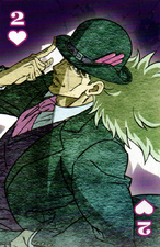 02 Speedwagon Roundabout Hot-topic.png