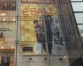 BSK e-ma 2013 Billboard.png