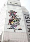 All jojos Shibuya.jpg