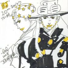 Johnny Gyro Super Jump 20A.png