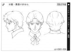 Jonathan anime ref (9).jpg