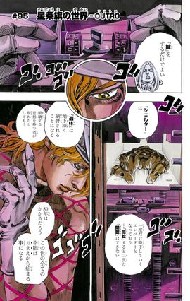 SBR Chapter 95 Cover A.jpg