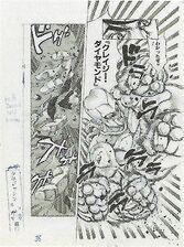 Wj-1995-41-p038.jpg