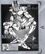 Kraftwerk4.jpg