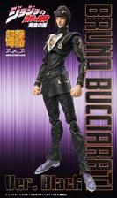 Bruno Bucciarati SAS Ver. Black.png