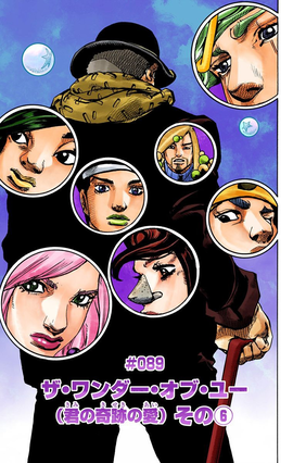 JJL Chapter 89.png