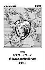 JJL Chapter 82 Tankobon.jpg