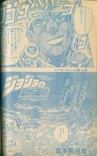 Chapter 178 Magazine.jpg
