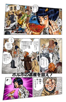 Chapter 457 Cover A.png