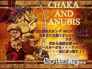 HFTF-Load-Anubis.jpg