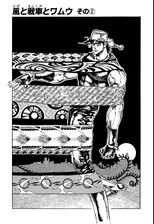Chapter 96 Cover A Bunkoban.jpg