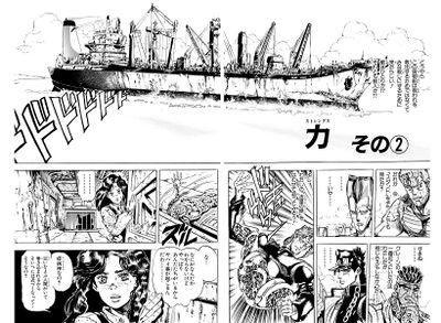 Chapter 131 Cover B Bunkoban.jpg