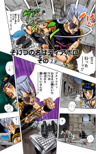 Chapter 570 Cover A.png