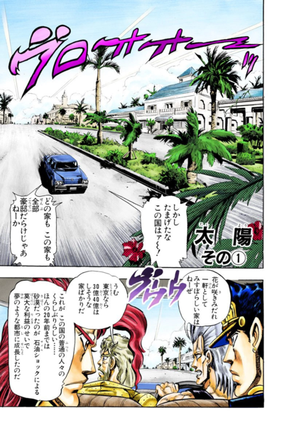 Chapter 166 Cover A.png