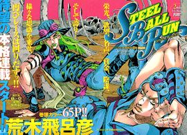 SBR Chapter 25 Magazine Cover B.jpg