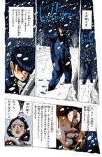 Josuke's Savior First Appearance.png