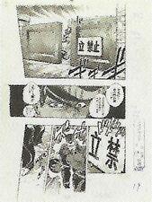 Wj-1992-30-p019.jpg