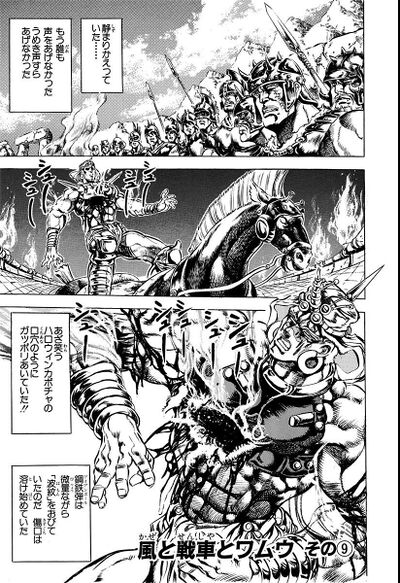 Chapter 103 Cover A Bunkoban.jpg