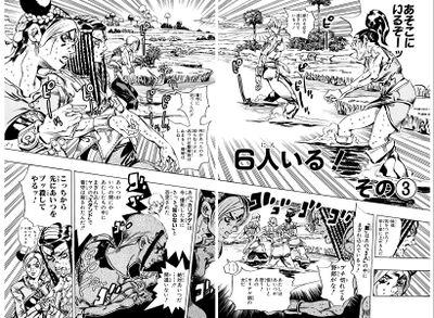 SO Chapter 28 Cover B Bunkoban.jpg