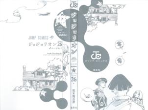 Jojolion volume 26 inside cover.png