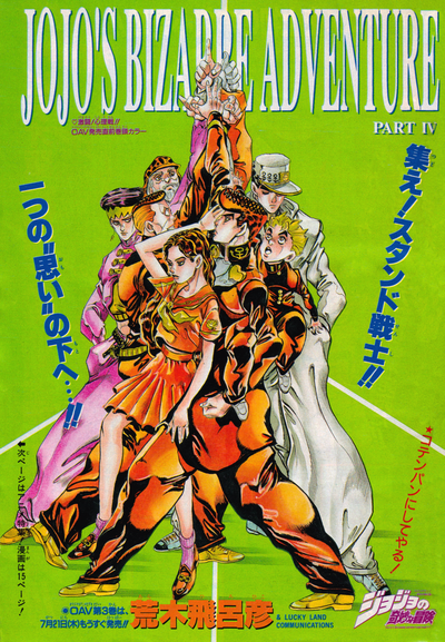 Chapter 373 Magazine Cover.png