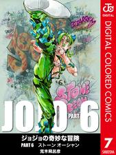 SO Color Comics v07.png