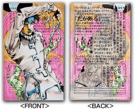 Sentinel Card Case Rohan 3.jpg