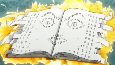 Enigma Book Anime.png