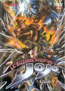 Italian Volume 2 (OVA).png