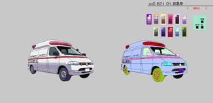 AmbulanceMorning-MSC.png