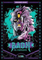 Baoh Manga Spain.jpg