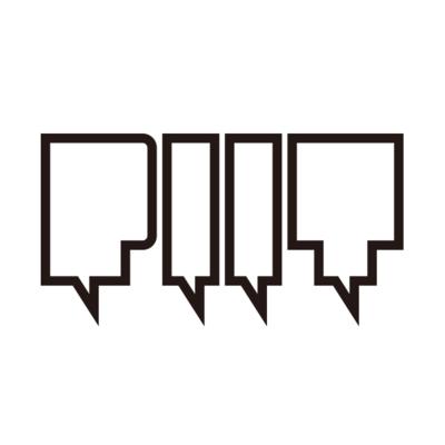 PIIT logo.png