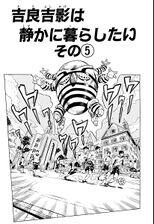 Chapter 346 Bunkoban.jpg
