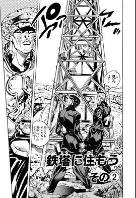 Chapter 399 Bunkoban.jpg