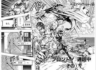 Chapter 551 Bunkoban.jpg
