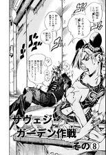 SO Chapter 47 Cover B Bunkoban.jpg