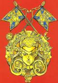 Josuke emblem6251.png