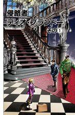 Chapter 2 Cover B.jpg