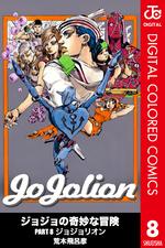 JJL Color Comics v08.png