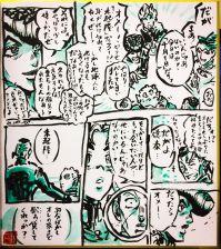 Asikoh84.jpg