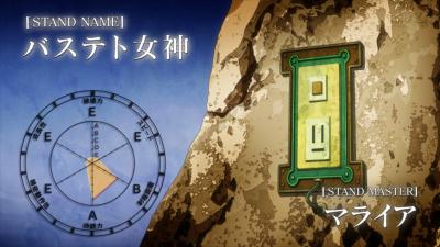 Bastet Anime.png