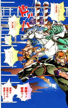 SBR Chapter 12 Cover C.png