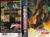 2kOVA 13 VHS.png