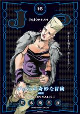 Jojonium 16 Library Poster.png