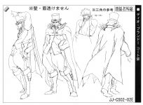 Dio anime ref (9).jpg